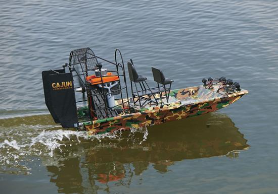 AquaCraft Cajun Commander
